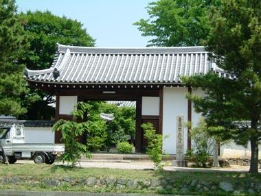 芝陣屋移築門の慶田禅寺表門