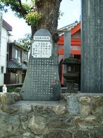 若江城址石碑の一つ