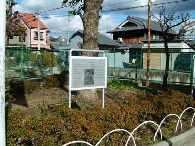 若江分館前の説明板