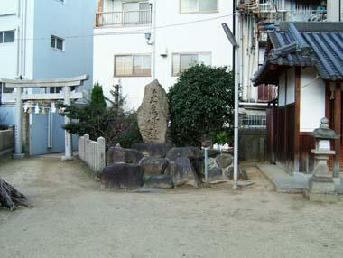 八尾神社境内の城址石碑