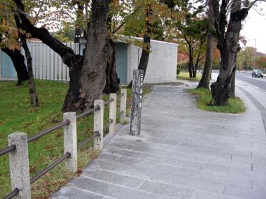 鶴岡城二の丸西門跡