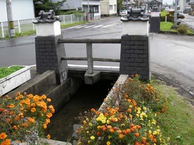 松山城外堀跡