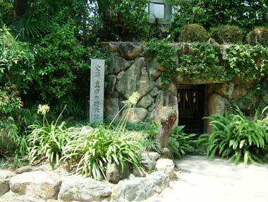 三光神社真田の抜け穴