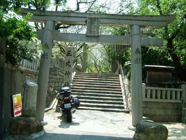 三光神社入口鳥居