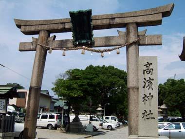 高浜神社鳥居