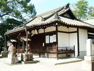 井於神社拝殿