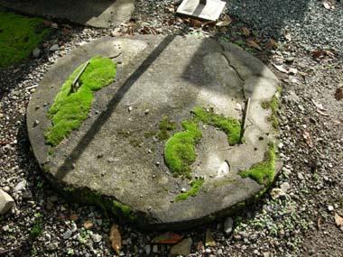 蔵増城萩姫化粧井戸