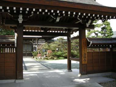 蔵増城本丸跡に建つ西稱寺