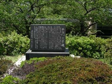 井原西鶴文学碑