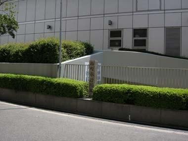 西町奉行所跡石碑(駐車場側)