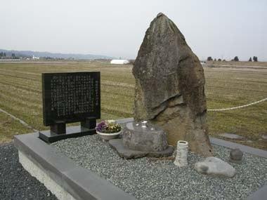 長谷堂城合戦で戦死した加藤掃部の碑