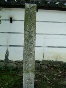 南朝行在所石碑