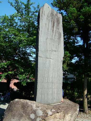 陣屋石碑(公園に立つ)