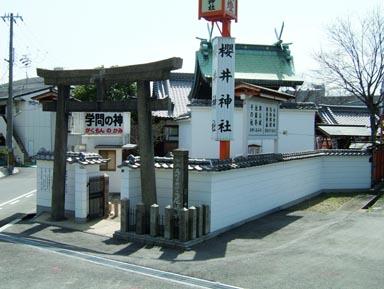 桜井神社鳥居