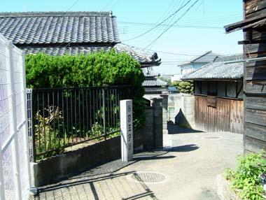 篠田王子跡石碑