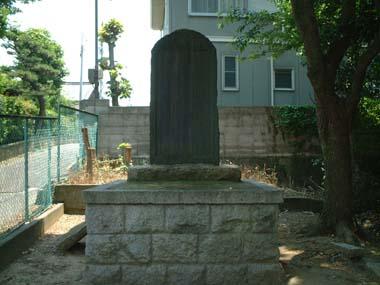 伯太陣屋石碑