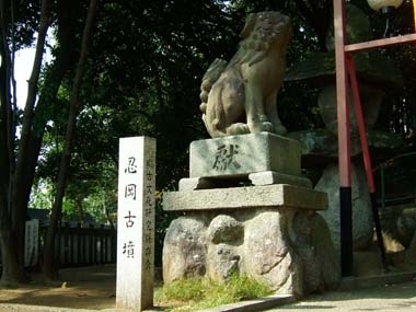 忍陵神社狛犬