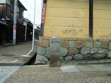 城之門筋石碑
