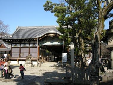 御香宮神社拝殿(移設伏見城車寄)