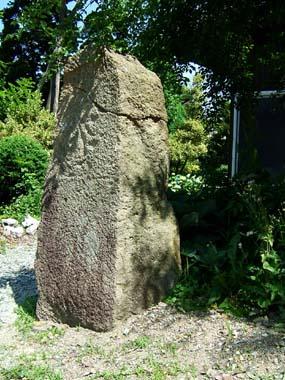 薬師堂境内の古碑4