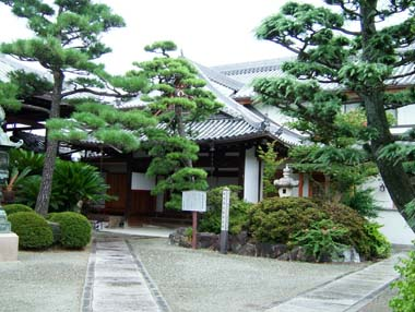 麻田陣屋移築玄関1(報恩寺庫裏玄関)