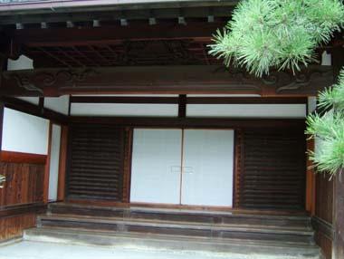 麻田陣屋移築玄関2(報恩寺庫裏玄関)