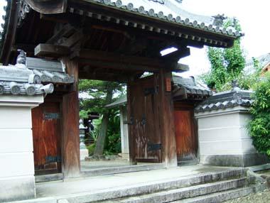 麻田陣屋移築門1(報恩寺門)