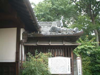 麻田陣屋移築門2(U氏邸門)