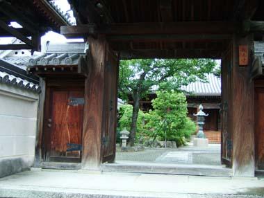 麻田陣屋移築門2(報恩寺門)