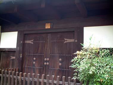 麻田陣屋移築門4(U氏邸門)