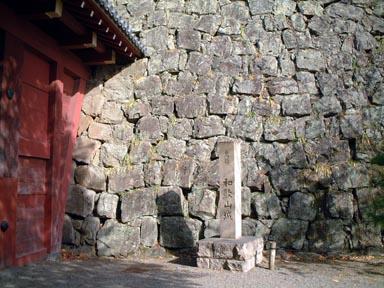 追廻門前城址石碑