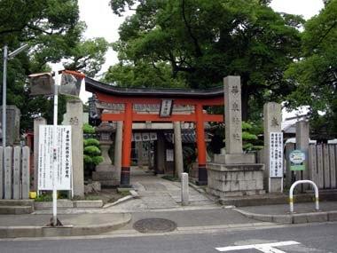 華表神社正面入口