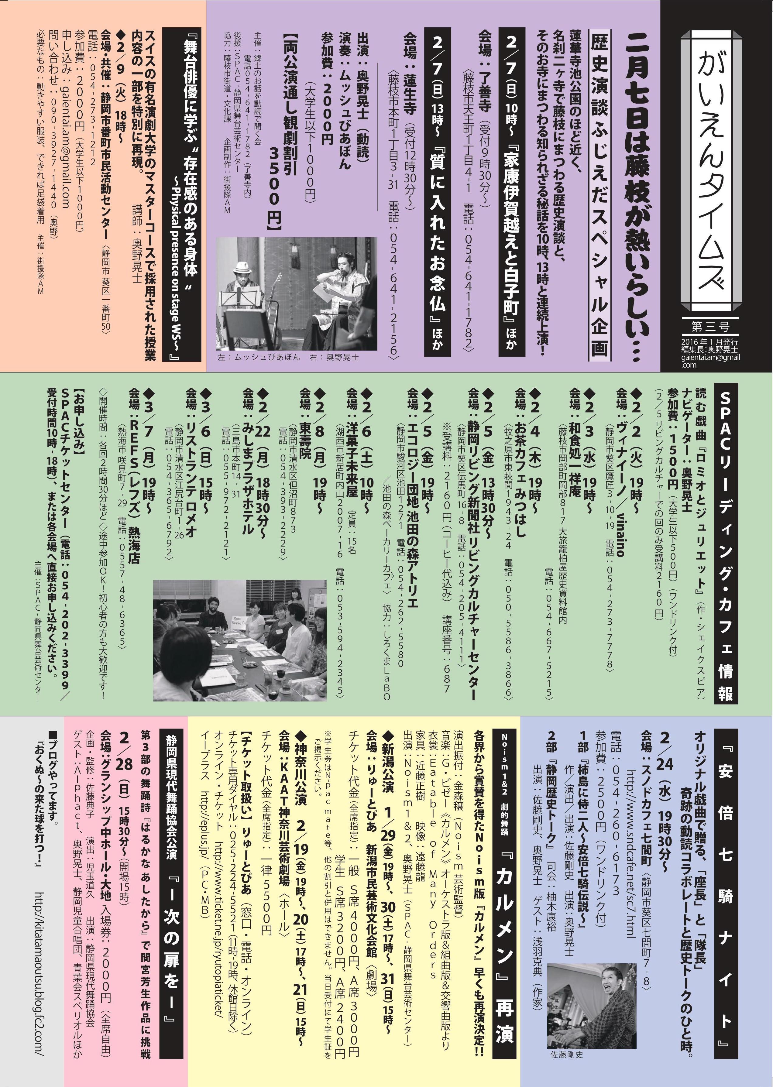0001-2 のコピー