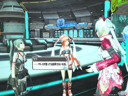 pso20151219_142346_010.png