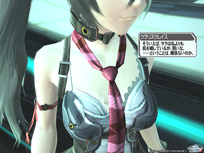 pso20151219_142356_011.png