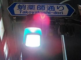 151123京都