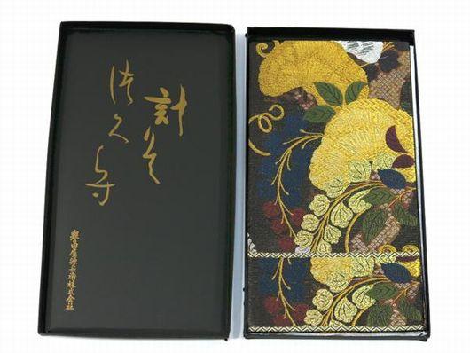 誉田屋源兵衛 藤娘の舞 純金袋帯