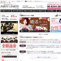 神戸のパーティーパーティー