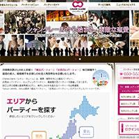 神戸のシャンクレール