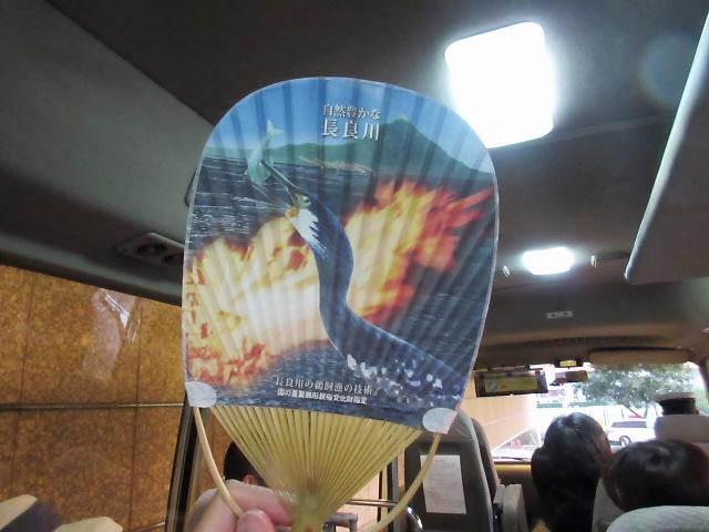 去年の夏、長良川の鵜飼いを見たくて行った時のこと。≪前編≫