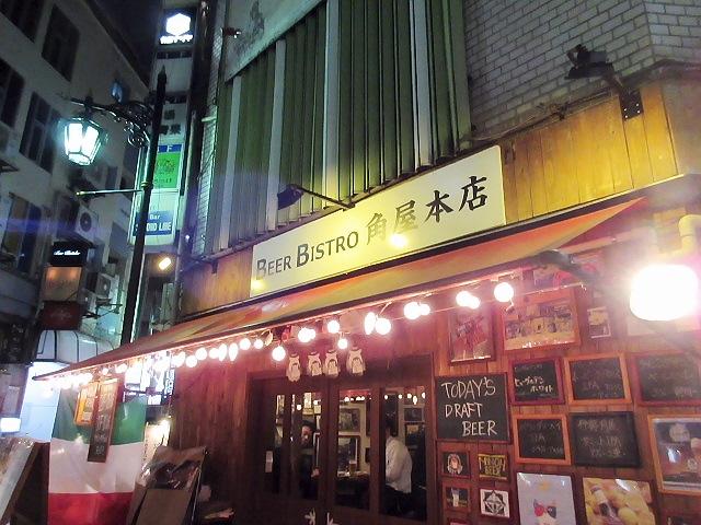 東京の立ち呑み『角屋本店』&『かぶら屋】をサックと(^^♪