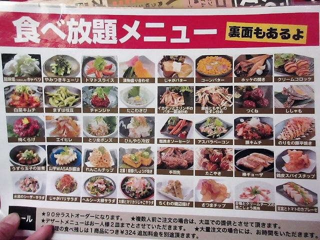 『王道居酒屋のりを』のあと、めっちゃ久々に梅田東通り商店街♪