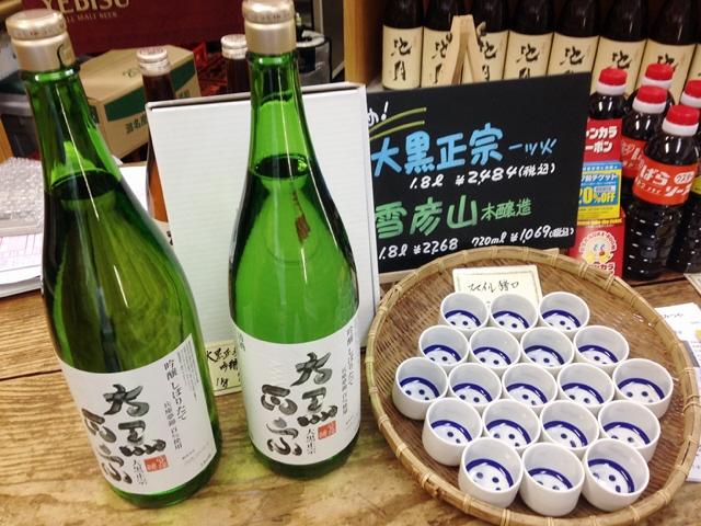 昨年12月のシーサイド忘年会@ゲラゲラハウス垂水の序章編!(^^)!