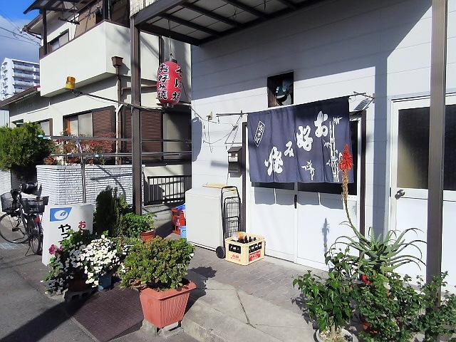 東長田の銘店を2軒。小学校からお世話になってる千石桜Aランチ♪