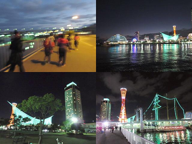 夜景を見ながら初マラニックに参加@コナミランニングサークル♪打ち上げはとり匠!(^^)!