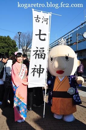 古河七福神めぐり(1)