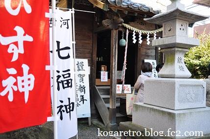 古河七福神めぐり(1)10