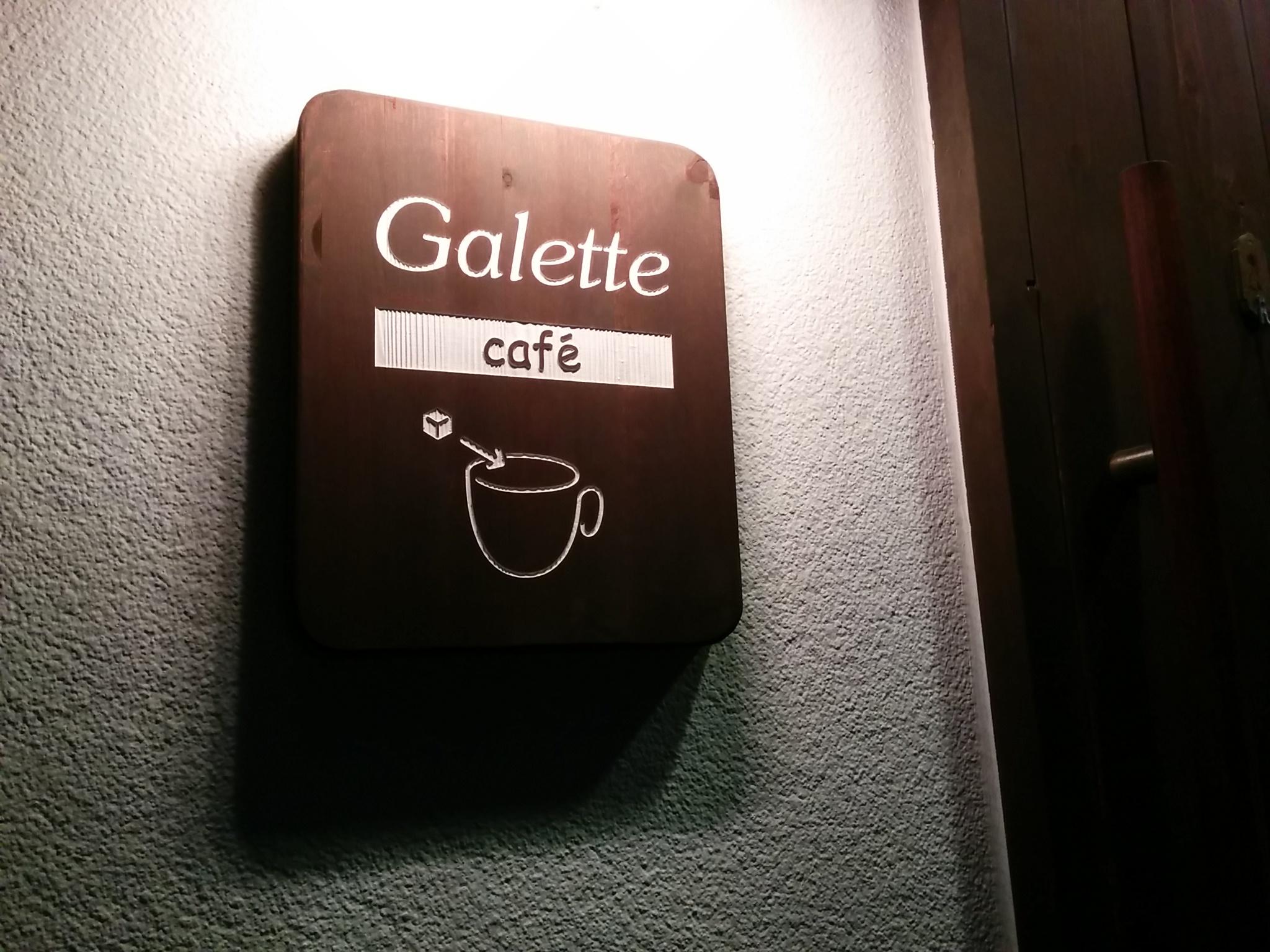ガレット6