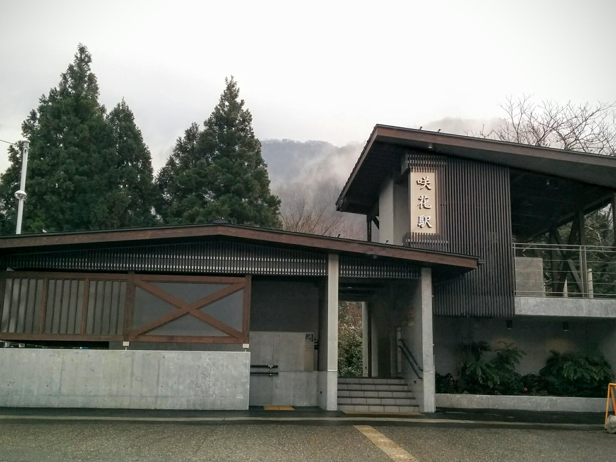 咲花温泉2016 2