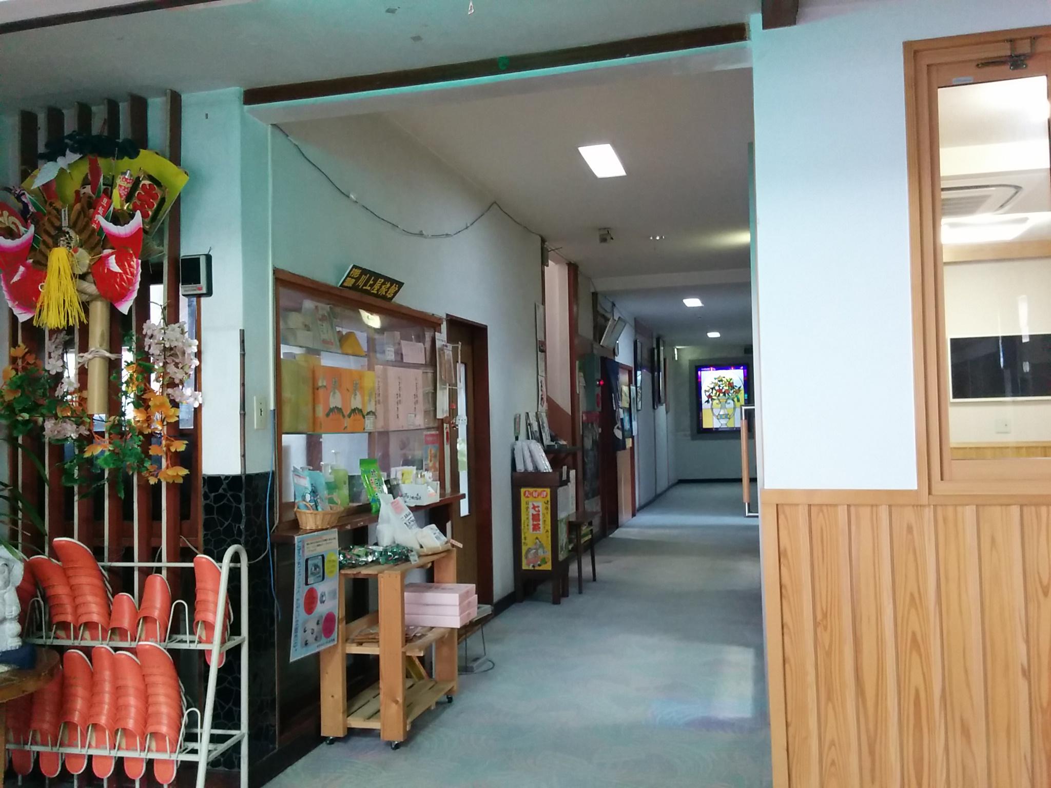 川上旅館 3